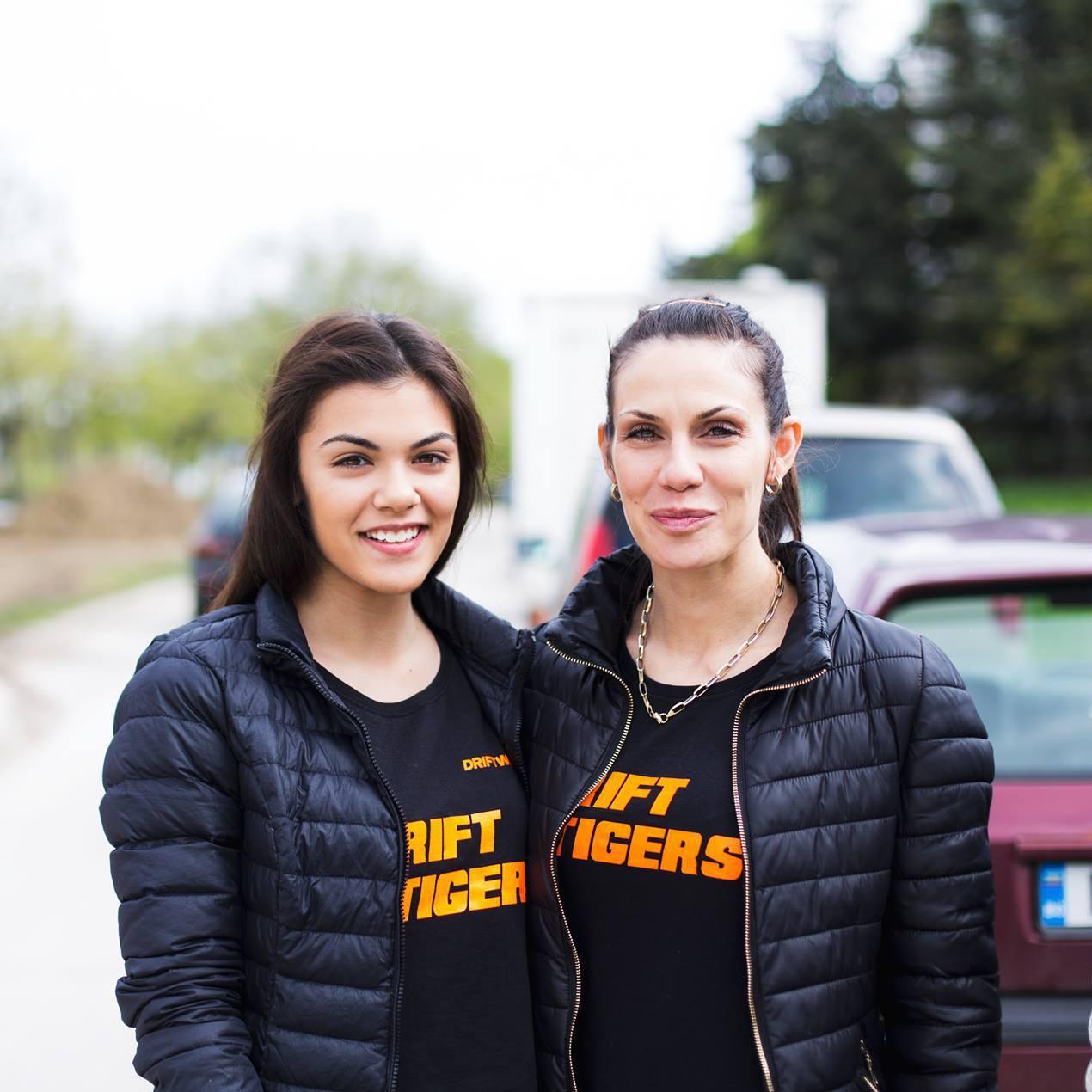 Кристалина Стефанова с майка си
