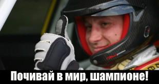 Боби Борисов - Белята