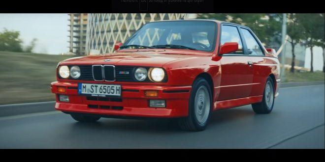 Това BMW видео е заснето в България! И включва BMW M3 Touring [Видео]